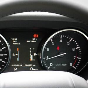 Range Rover Dashboard Repair